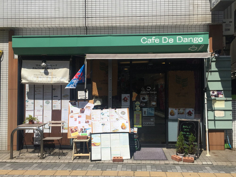 Cafe De Dango_2